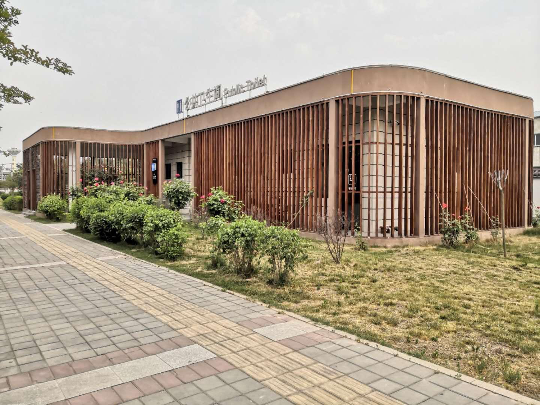 陕西园林景观型移动厕所定制