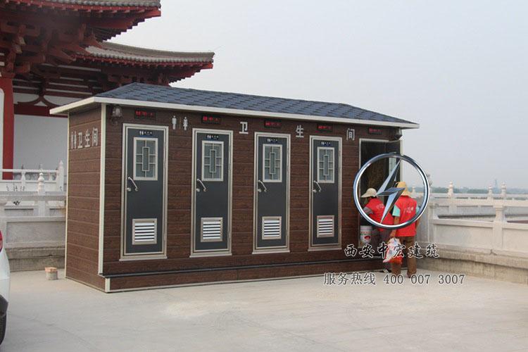 陕西景区仿古型移动厕所定制