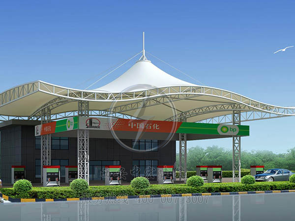 专业定制膜结构加油站