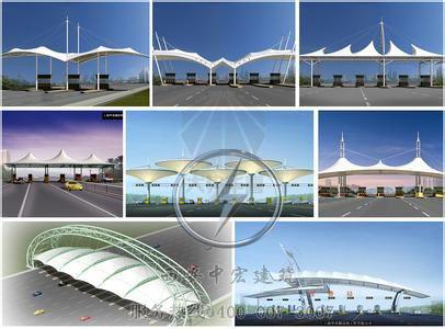 交通设施膜结构景观棚收费站张拉膜结构遮阳棚