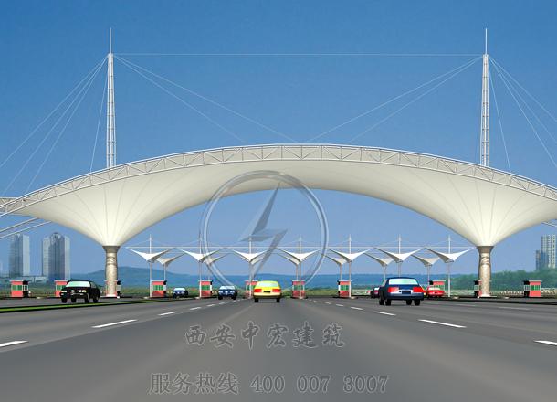西安专业定制张拉膜结构高速公路收费站国道收费站膜结构