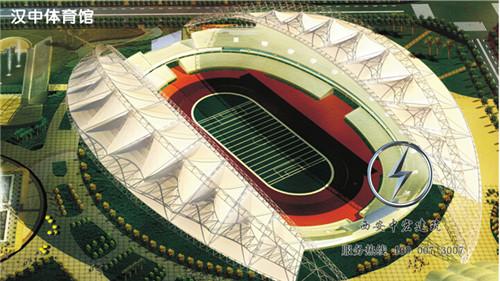 汉中体育馆膜结构