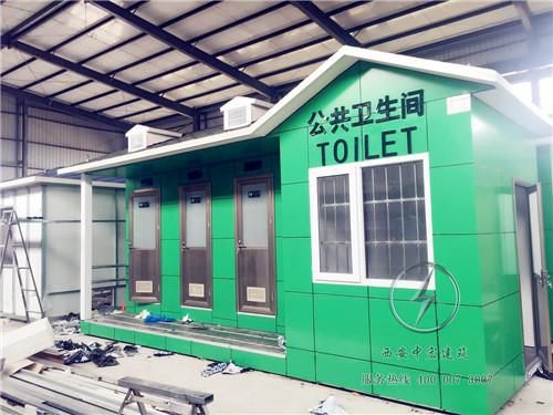 陕西装配式厕所设计