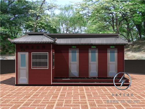 园林景观型移动厕所设计