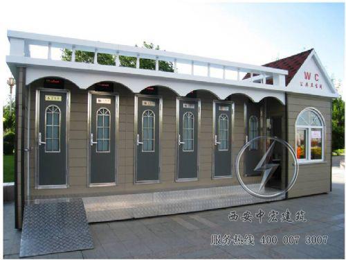 陕西移动厕所厂家