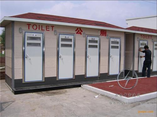 泡沫封堵环保厕所厂家