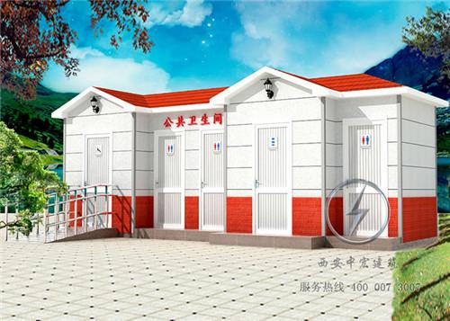 专业的西安移动厕所厂家,还选中宏建筑