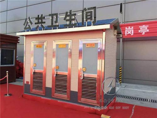 直排节水型移动厕所