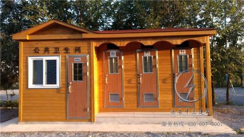 陕西园林景观型移动厕所安装