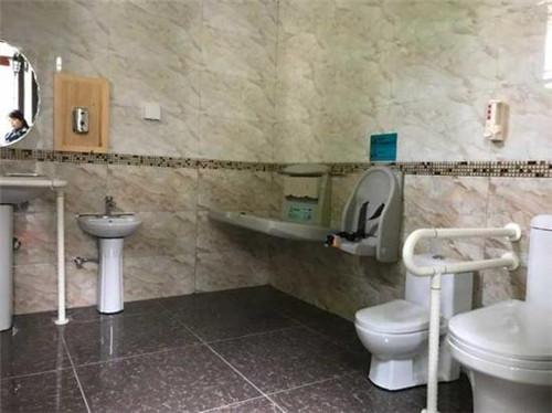 第三卫生间