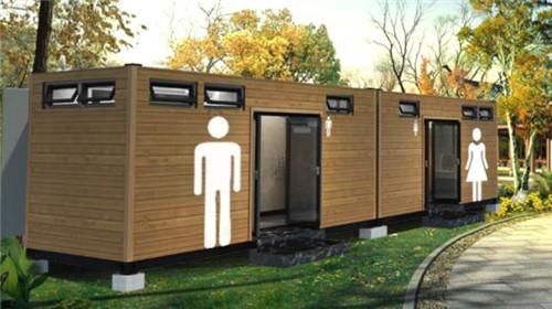 集装箱厕所