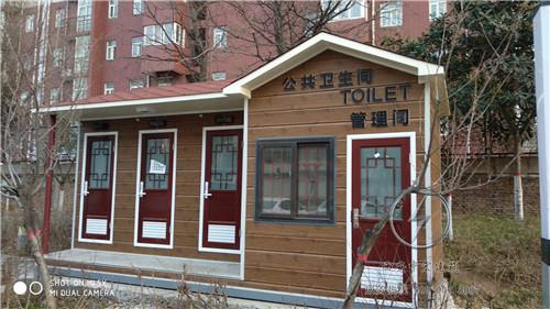 景观型移动厕所质量好,服务佳