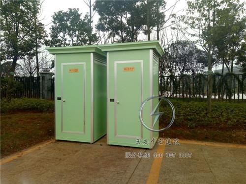 西安实用型移动厕所