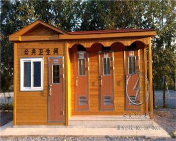 园林景观型移动厕所定制