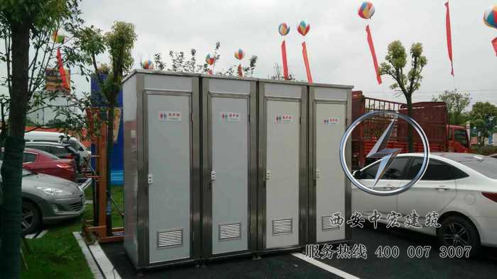 西安中宏装配式生态厕所定制