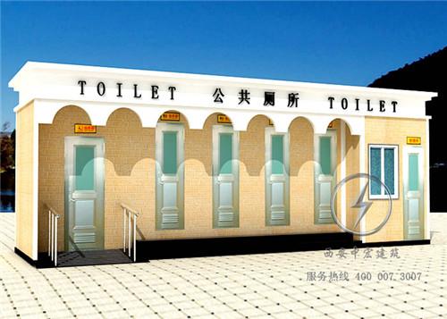 移动厕所吊顶常用哪些材料呢?