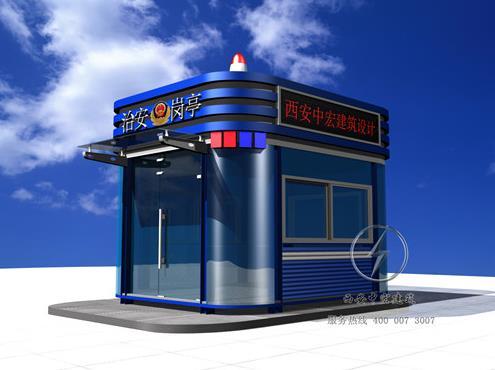 防弹防爆警务室设计