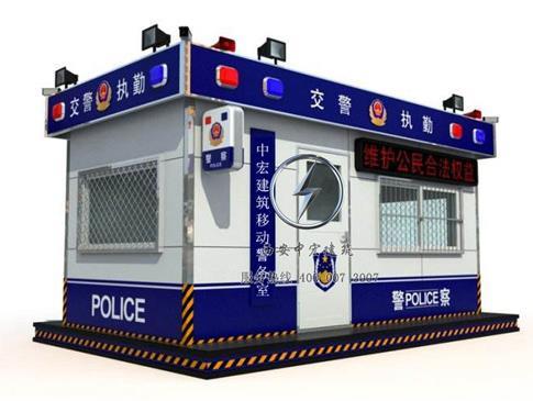 防弹防爆警务室制造
