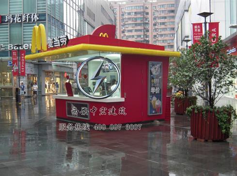 麦当劳售货亭