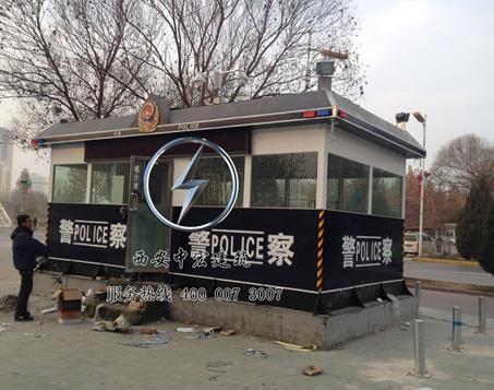 喀什防弹警务室