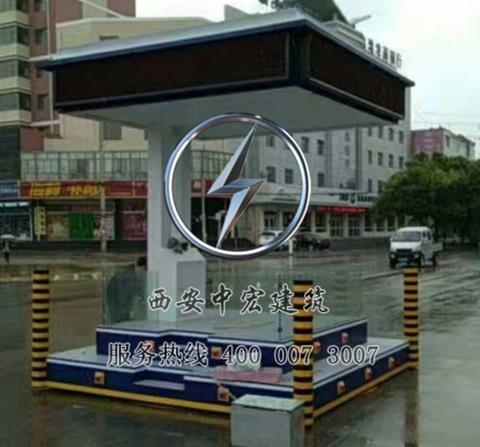 甘肃陇西交通指挥台