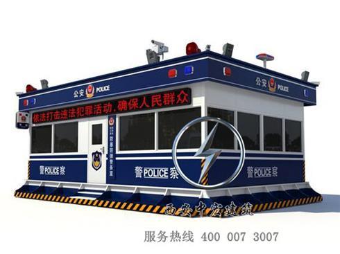 陕西防弹防爆警务室价格