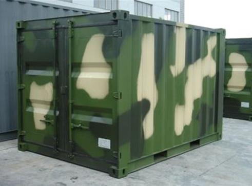 西安集装箱野营房