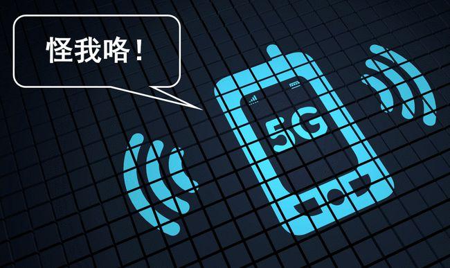 5G屏蔽器