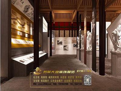 历史纪念馆设计