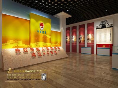 检察院展厅设计