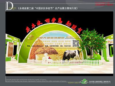 农业博物馆设计