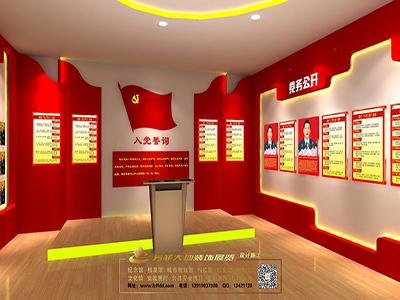 人民银行党政展厅设计