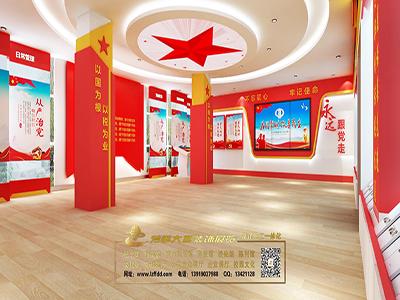 国税局党建展厅设计