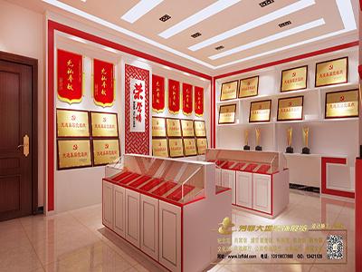 中国人民银行古浪支行荣誉室