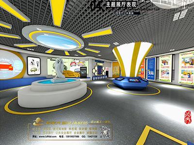 交通文明安全教育示范基地展厅