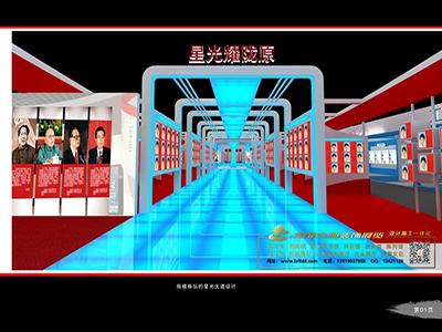 星光耀陇原会展展览