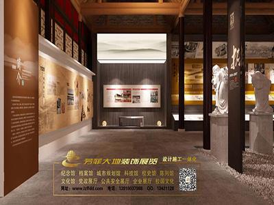 青海纪念馆设计