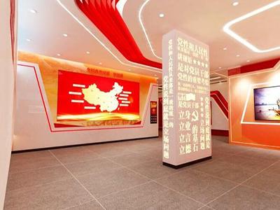 党建展厅设计案例