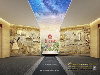 陇东学院校史馆