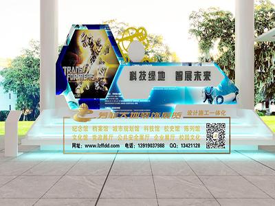 永靖县科技馆新进化机器人