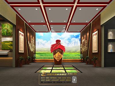 大通县可可西里酒文化展厅