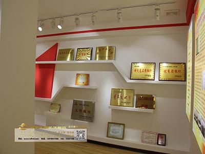 武威人民银行展厅