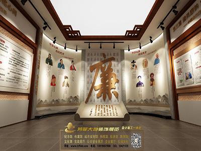 许铁堂纪念馆