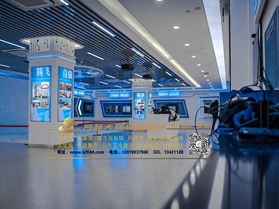 甘肃紫光VR数字展厅