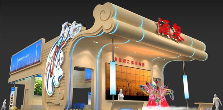 酒泉展厅设计图