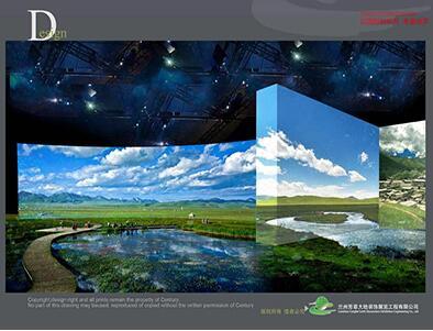 西宁芳菲大地展览科技公司施工案例