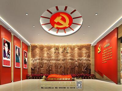 青海党建展厅设计