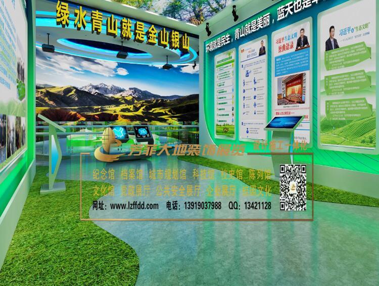 西宁芳菲大地展览公司-企业核心竞争力