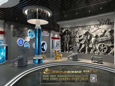 展厅设计搭建公司以及企业展馆装修的方案
