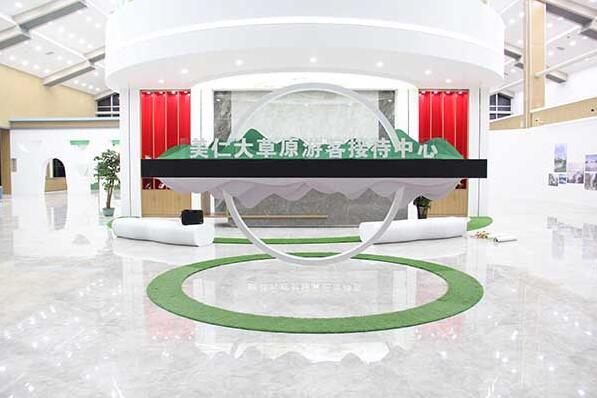 西宁展厅设计